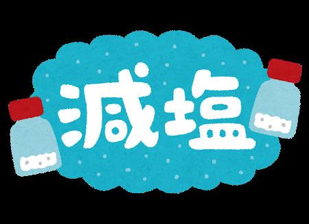 f:id:kusurino-ouchi:20190507075438p:plain