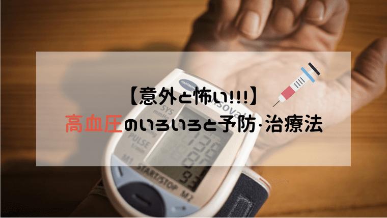 f:id:kusurino-ouchi:20190507114740p:plain