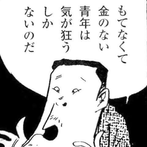 f:id:kusuriya_mameta:20210429220219j:image