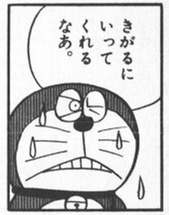 f:id:kusuriya_mameta:20210605000420j:image