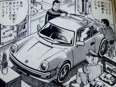f:id:kusuriya_mameta:20210605233050j:image