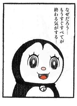 f:id:kusuriya_mameta:20210612153731j:image