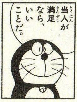 f:id:kusuriya_mameta:20210807214653j:image