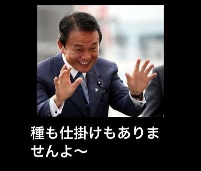 f:id:kusuriya_mameta:20210807223838j:image