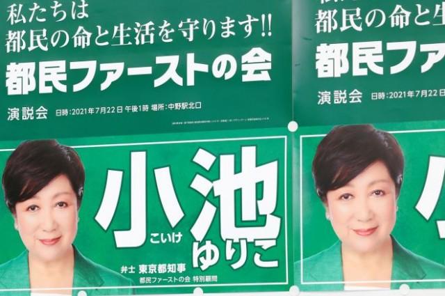 f:id:kusuriya_mameta:20210830220404j:image