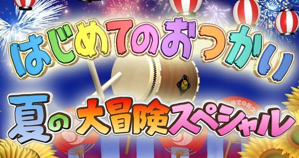 f:id:kusuriya_mameta:20210830221223j:image