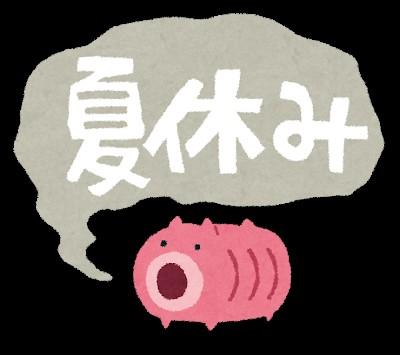 f:id:kusuriya_mameta:20210905200931j:image