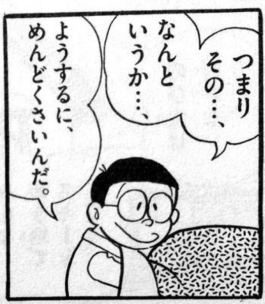 f:id:kusuriya_mameta:20210905202614j:image