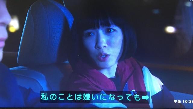 f:id:kusuriya_mameta:20210920150818j:image