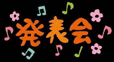 f:id:kusutanet:20170207232712p:plain