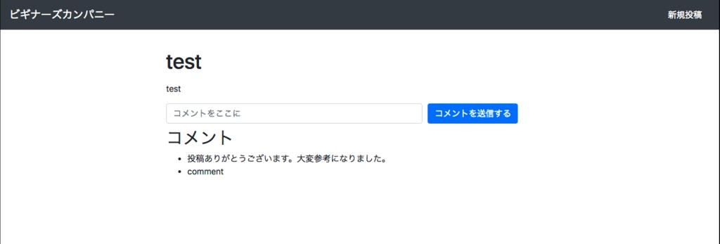 f:id:kusuwada:20180530025505p:plain