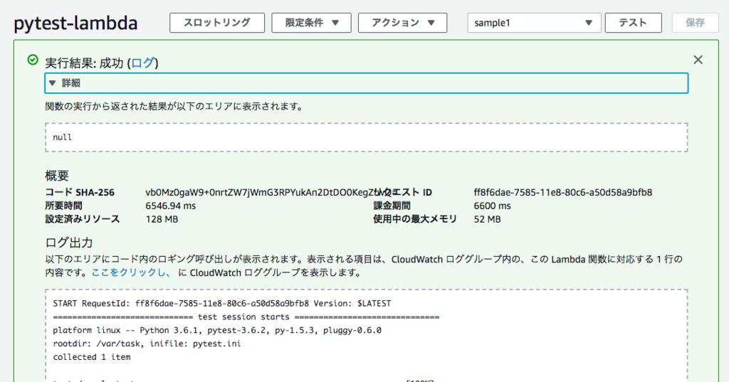f:id:kusuwada:20180622041918p:plain