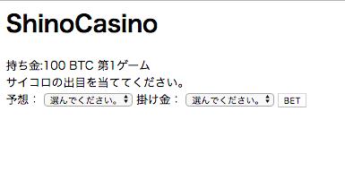 f:id:kusuwada:20180808142539p:plain