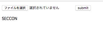 f:id:kusuwada:20181028150708p:plain