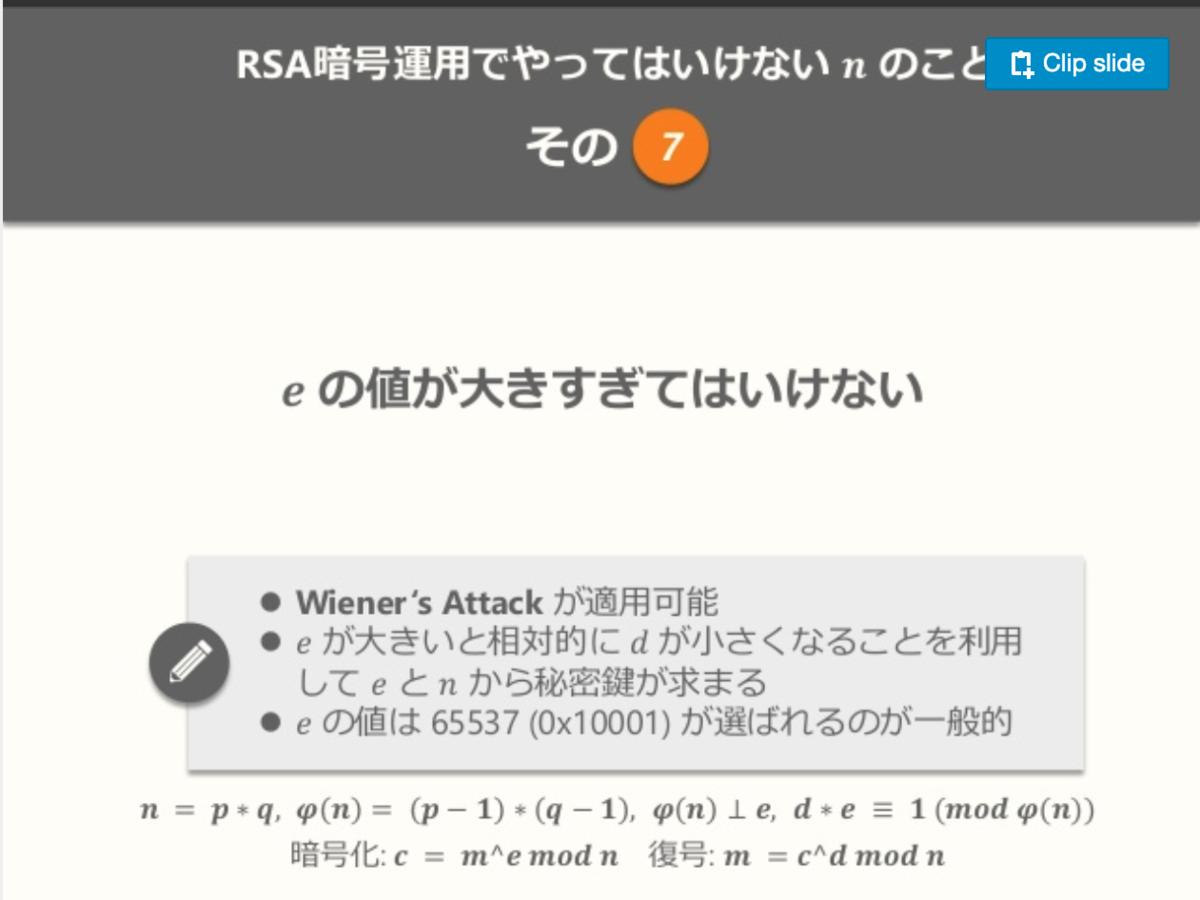 f:id:kusuwada:20190412173316p:plain