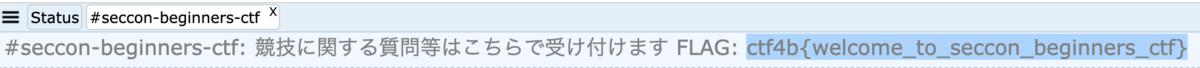 f:id:kusuwada:20190526154828p:plain