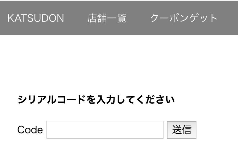 f:id:kusuwada:20190526155537p:plain