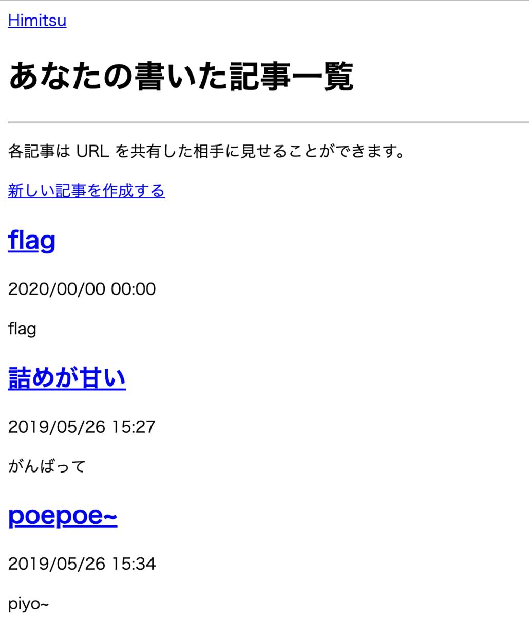 f:id:kusuwada:20190530235919p:plain