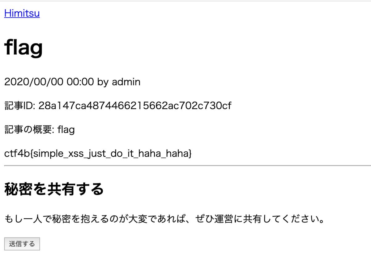 f:id:kusuwada:20190530235929p:plain