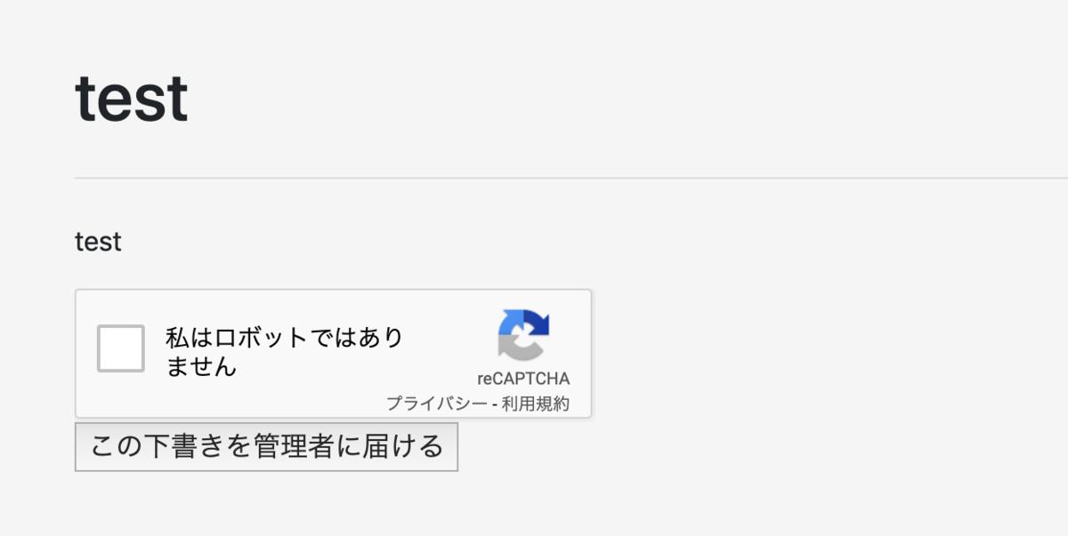 f:id:kusuwada:20190531001658p:plain