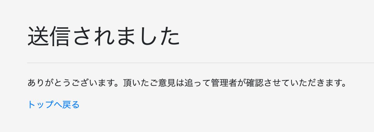 f:id:kusuwada:20190531001711p:plain