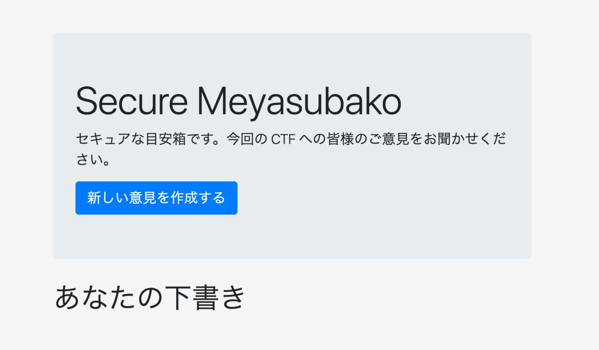 f:id:kusuwada:20190531001714p:plain