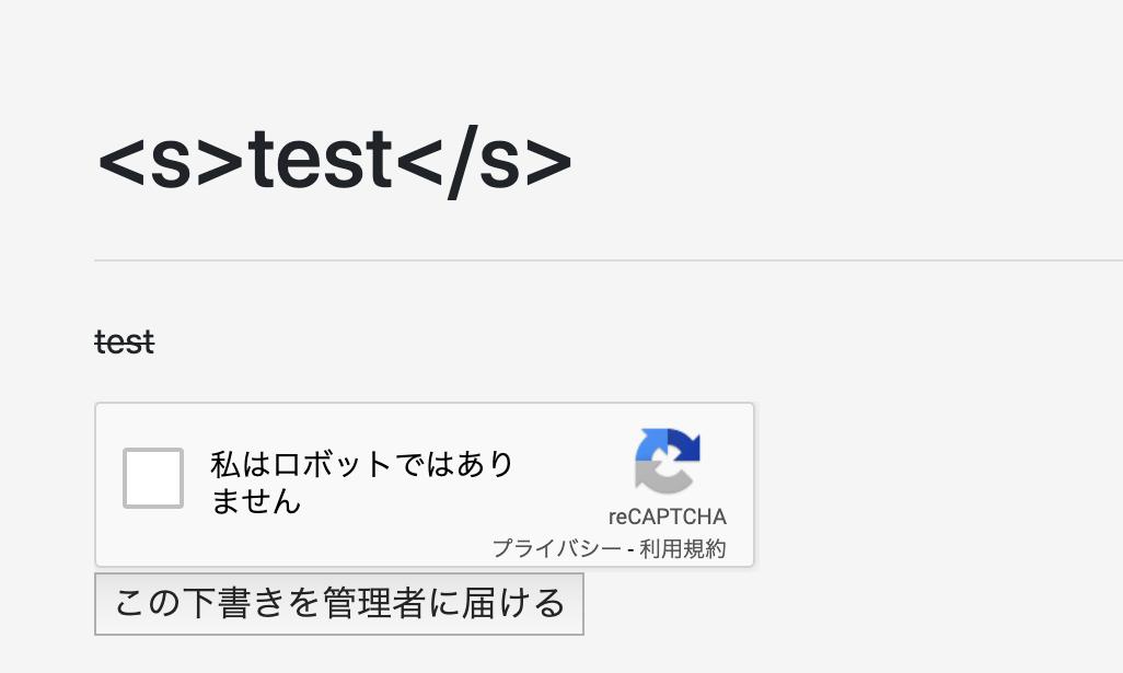 f:id:kusuwada:20190531004746p:plain