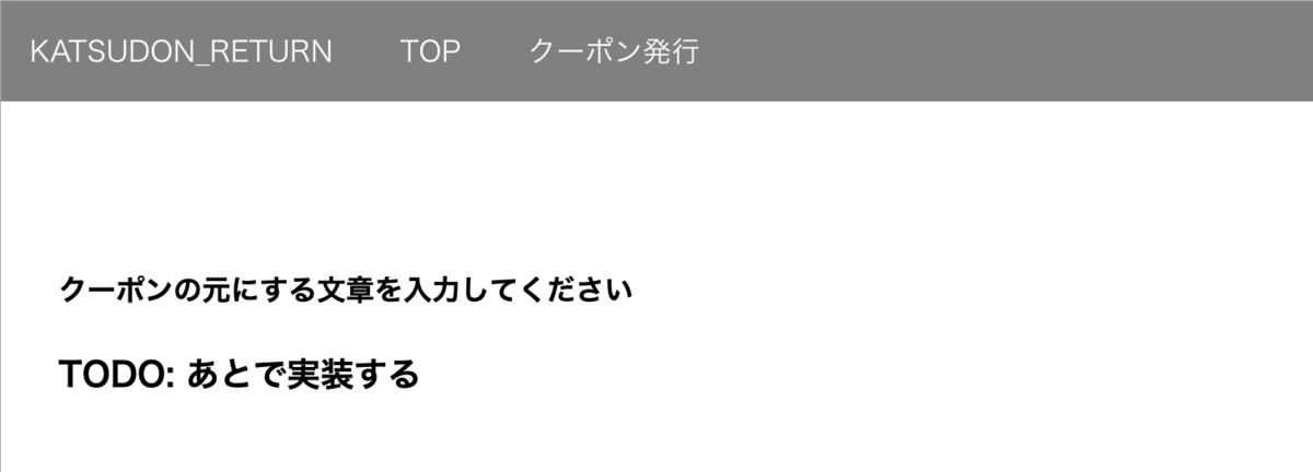 f:id:kusuwada:20190601175140p:plain
