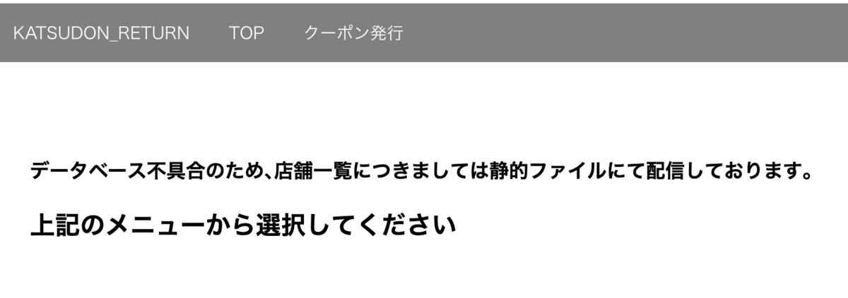 f:id:kusuwada:20190601175143p:plain