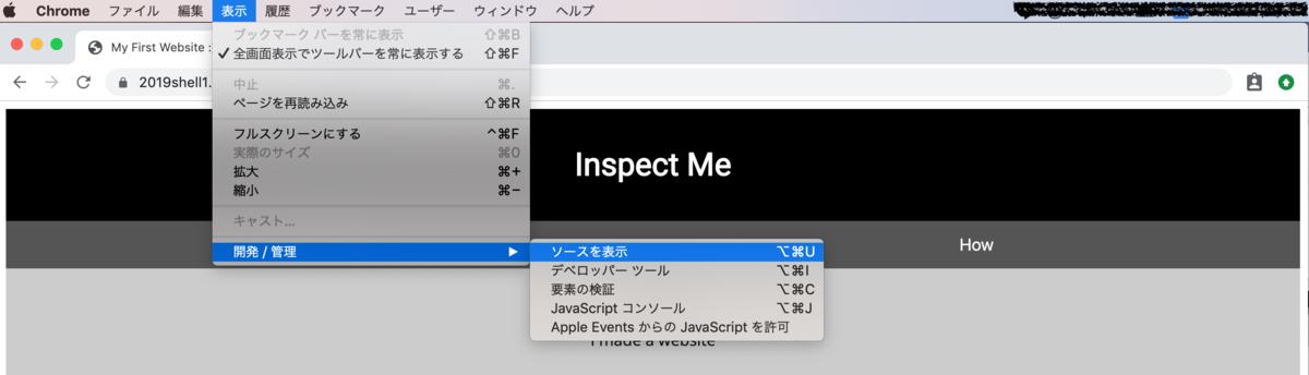 f:id:kusuwada:20191012013208p:plain