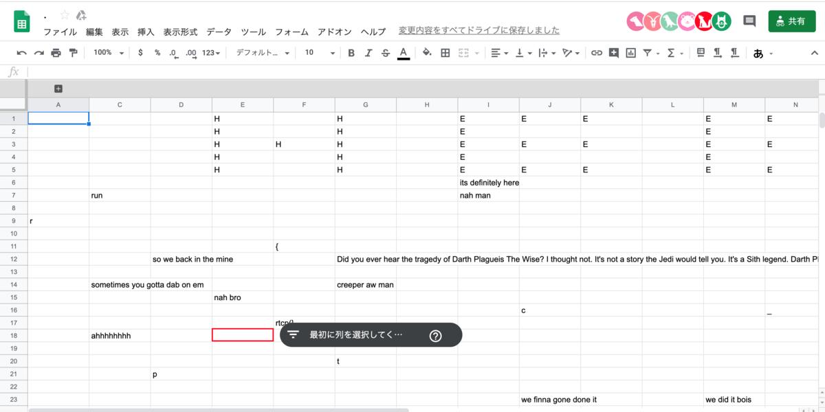 f:id:kusuwada:20200126114341p:plain