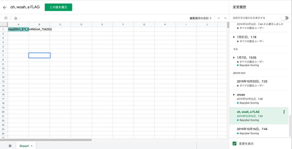 f:id:kusuwada:20200126114410p:plain