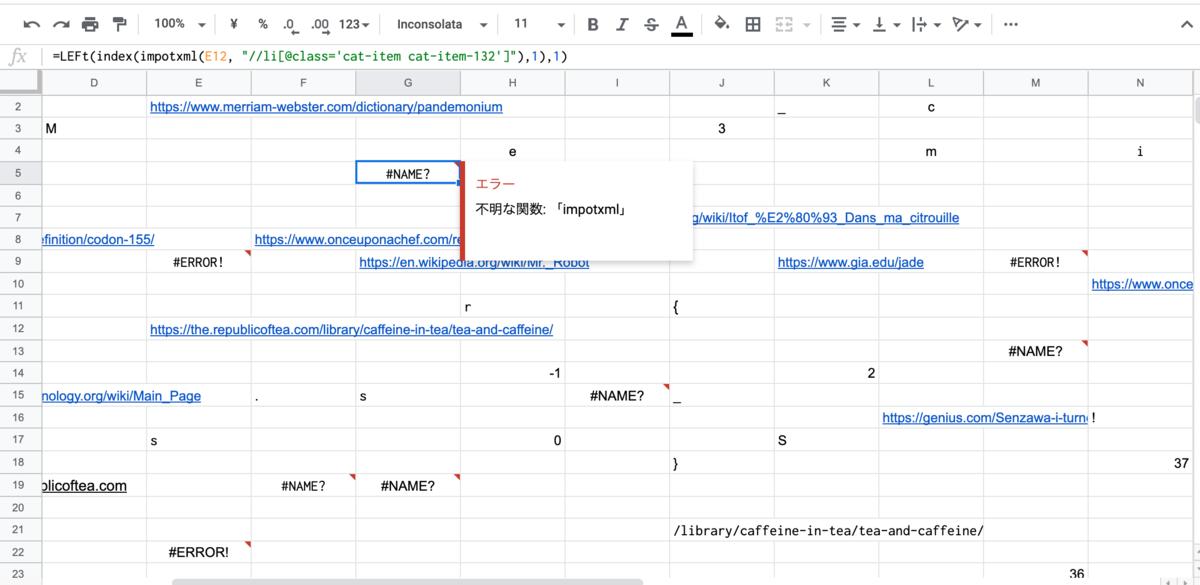 f:id:kusuwada:20200203114410p:plain