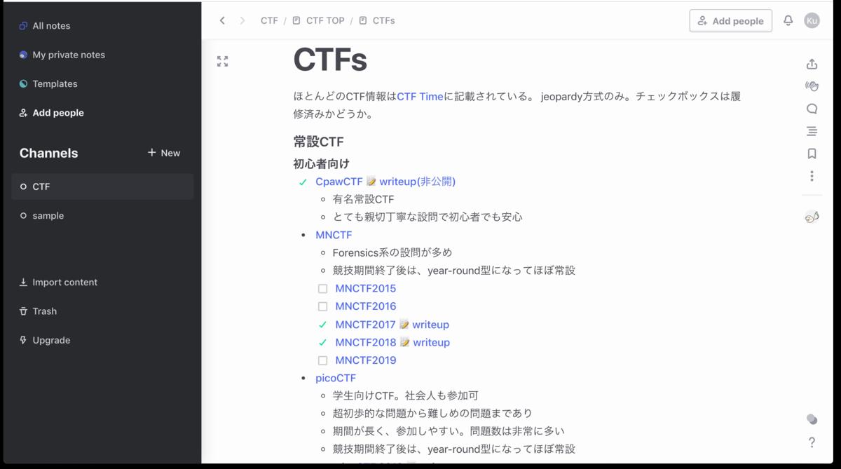 f:id:kusuwada:20200218111247p:plain
