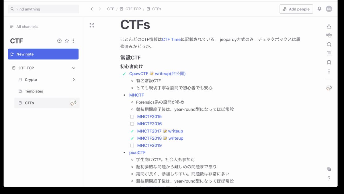 f:id:kusuwada:20200218111302p:plain