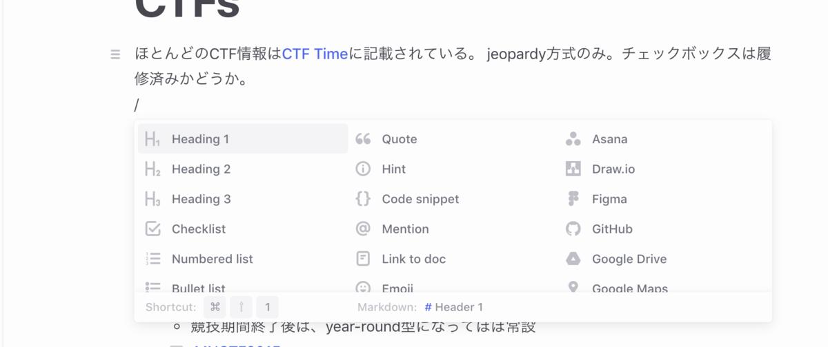 f:id:kusuwada:20200218111358p:plain