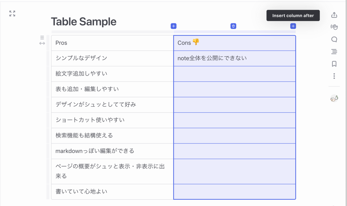 f:id:kusuwada:20200218111559p:plain