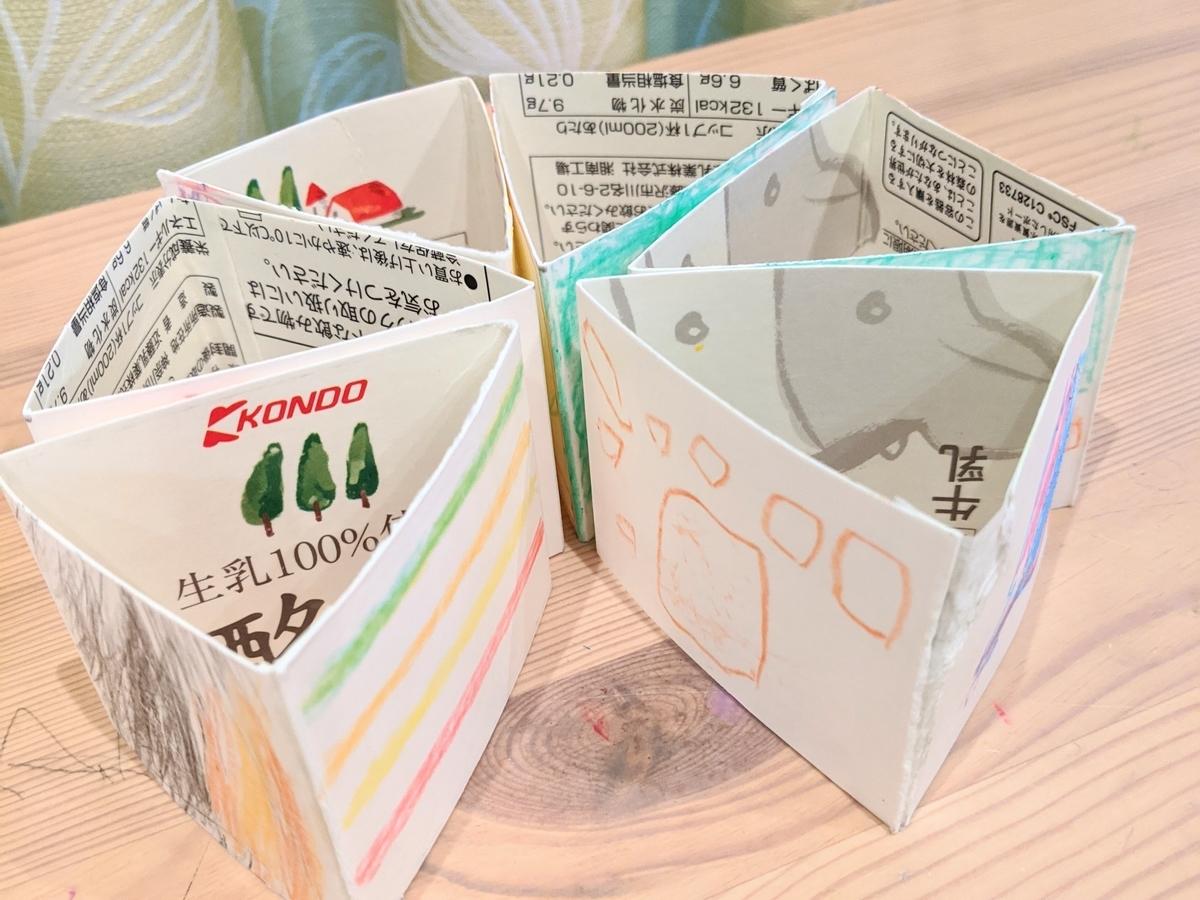 f:id:kusuwada:20200421160513j:plain