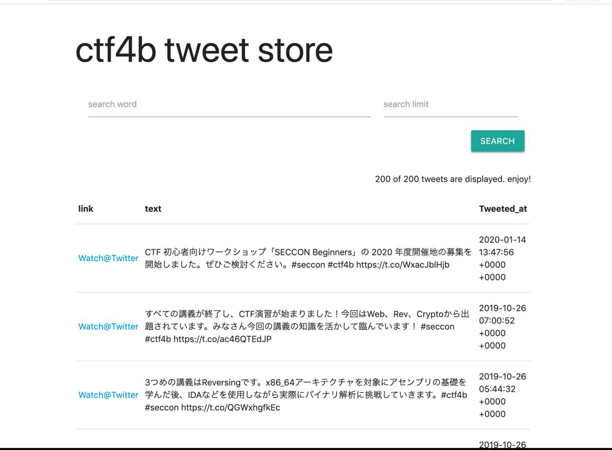 f:id:kusuwada:20200524143424p:plain
