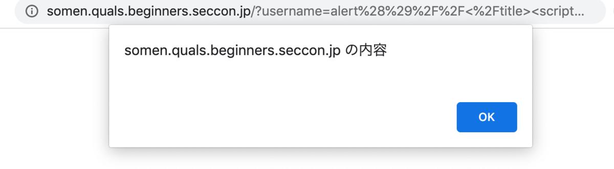 f:id:kusuwada:20200528162326p:plain