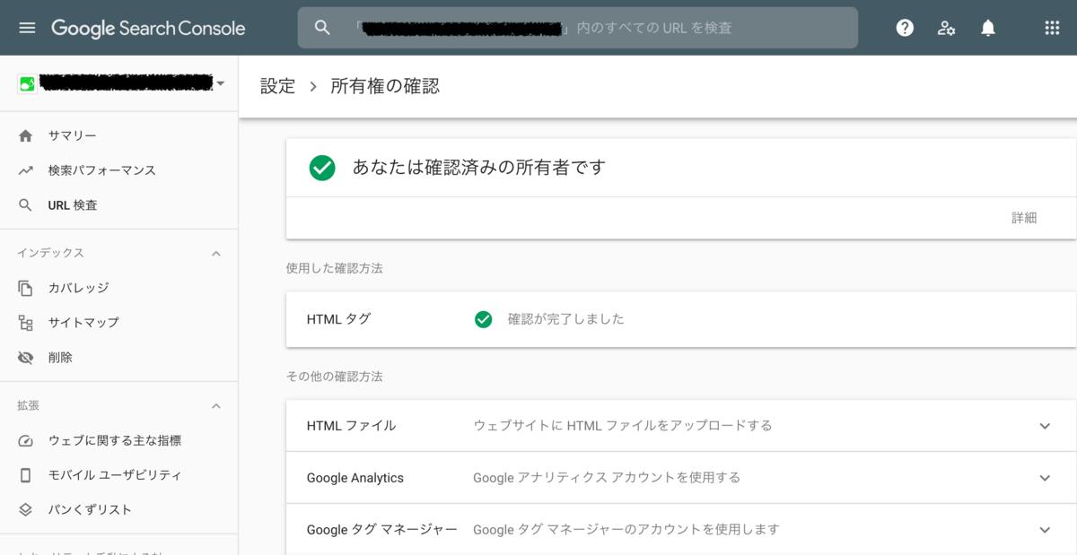 f:id:kusuwada:20201017060900p:plain