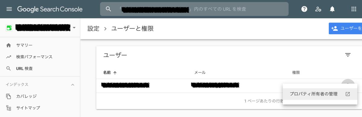 f:id:kusuwada:20201017060922p:plain