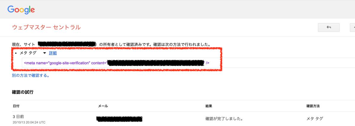 f:id:kusuwada:20201017060938p:plain