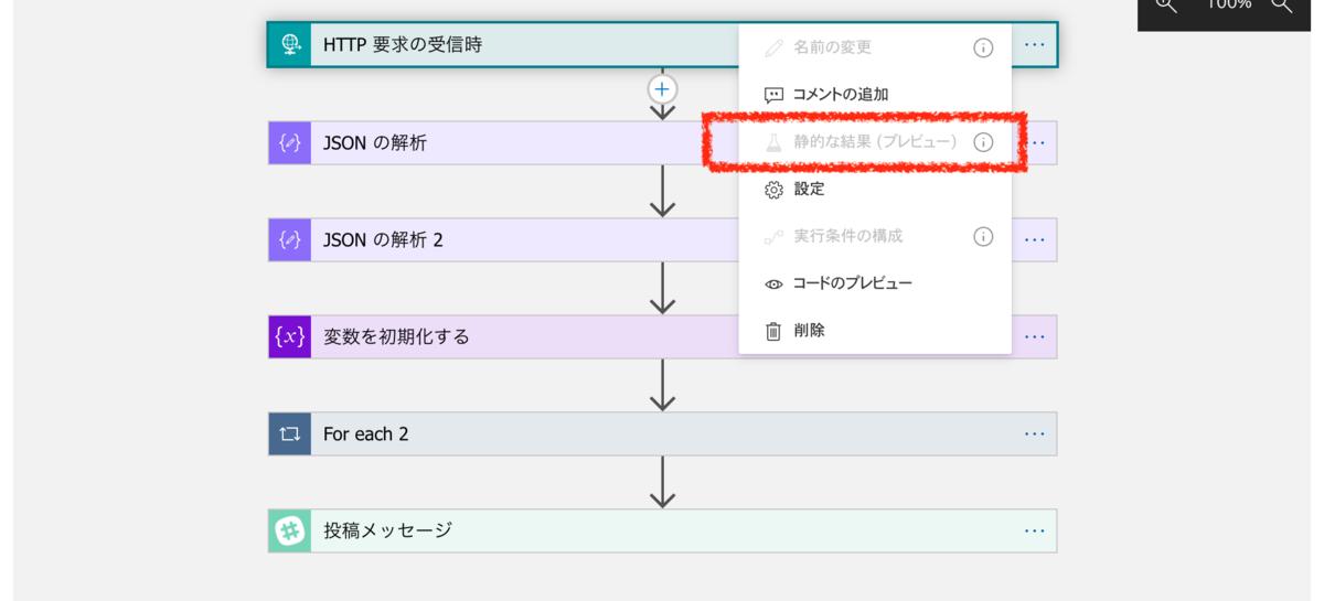 f:id:kusuwada:20201121060009p:plain