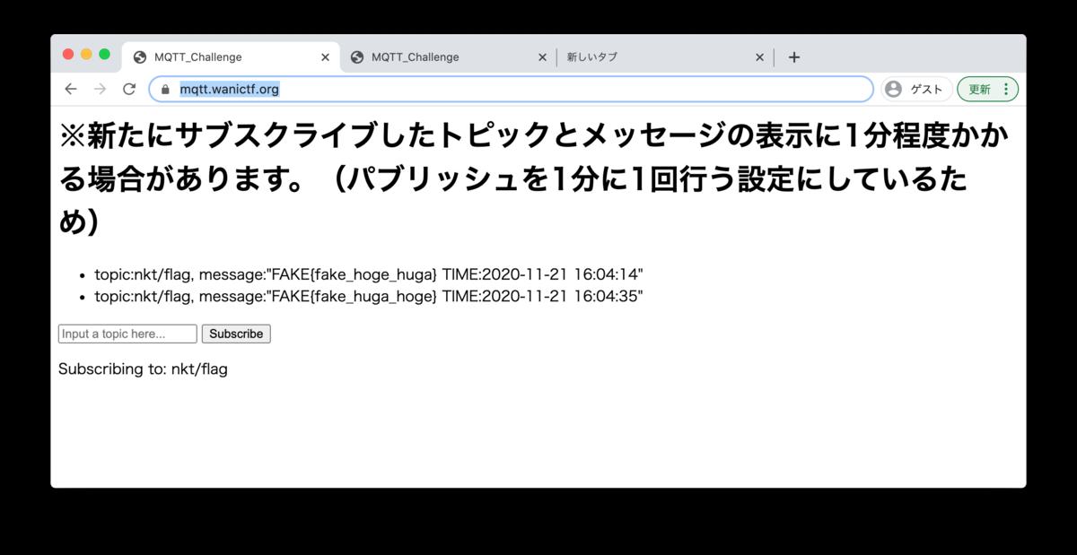f:id:kusuwada:20201123215152p:plain