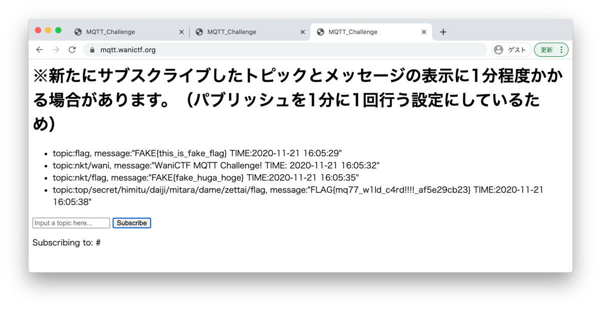 f:id:kusuwada:20201123215155p:plain