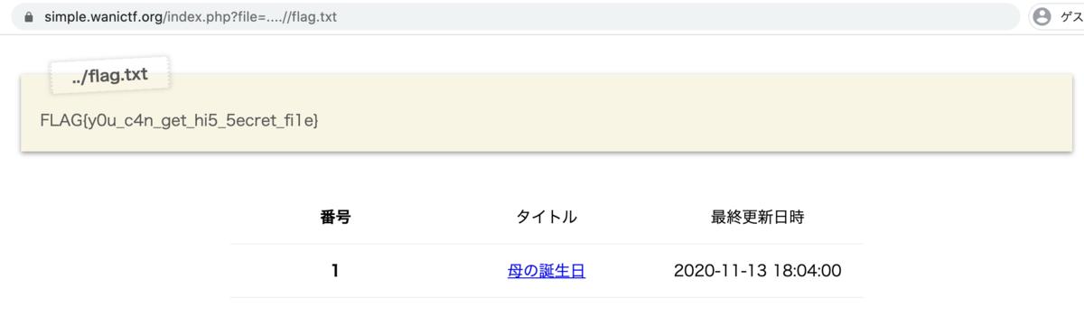 f:id:kusuwada:20201123220516p:plain