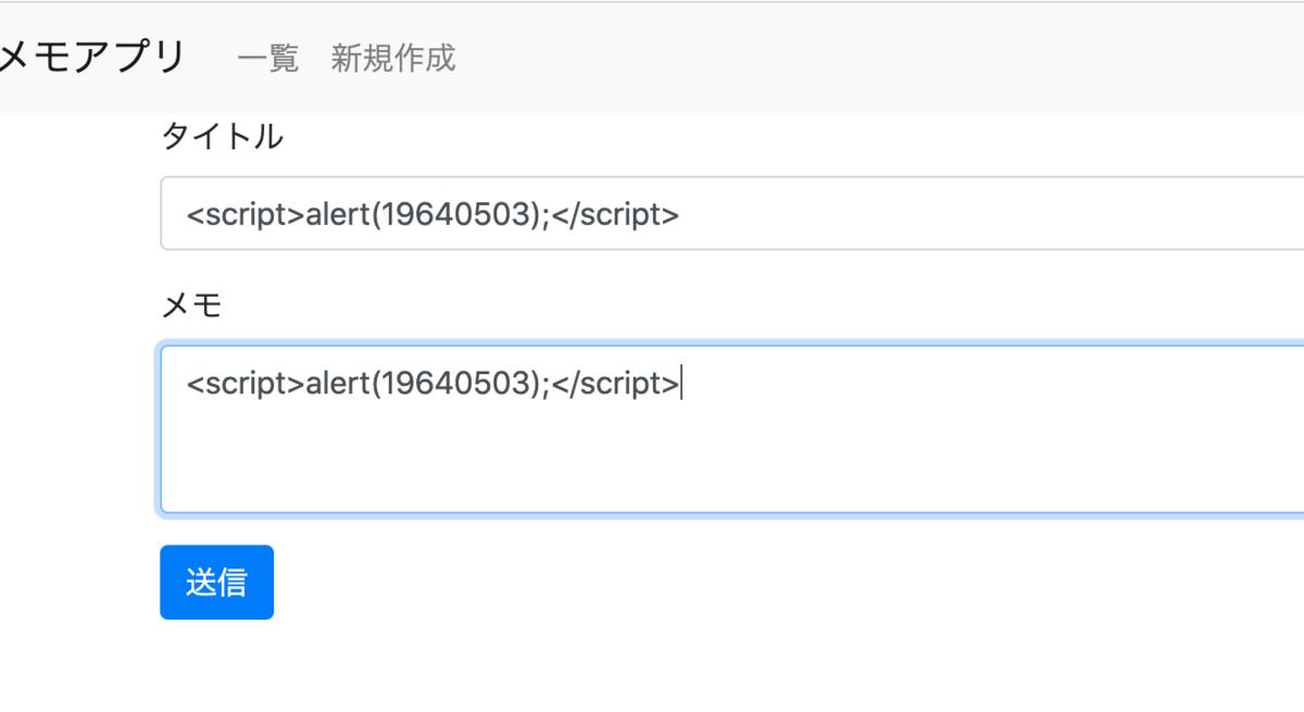 f:id:kusuwada:20201123220642p:plain