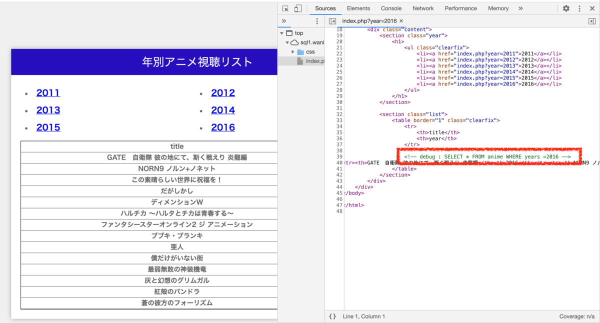 f:id:kusuwada:20201123220750p:plain