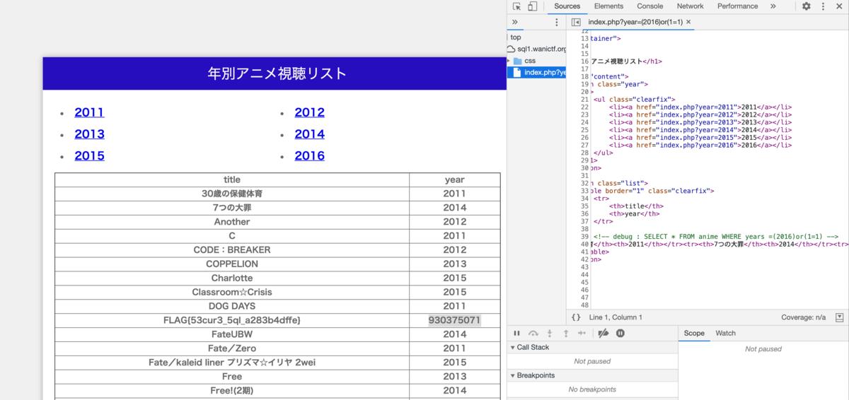 f:id:kusuwada:20201123220754p:plain